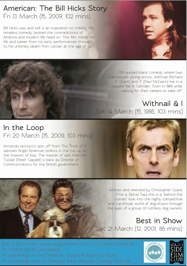 best in show film